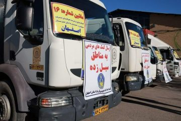 کمک ۶ میلیارد تومانی اصفهانیها در اختیار هموطنان سیلزده قرار میگیرد