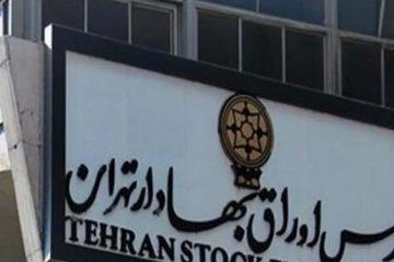 شاخص کل بورس تهران از مرز ۲۰۱ هزار واحد گذشت