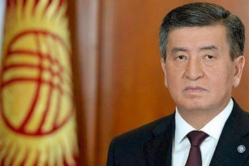 رئیس جمهور قرقیزستان به آلمان سفر می کند