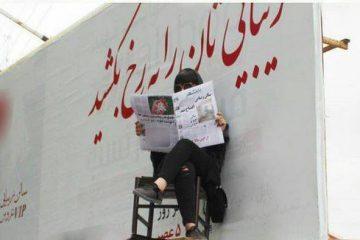 زن بیلبوردی، تحت حمایت فعالان حقوق زن +عکس