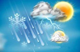 افزایش ۱ تا ۳ درجهای بیشینه دمای هوا در اکثر مناطق استان اصفهان