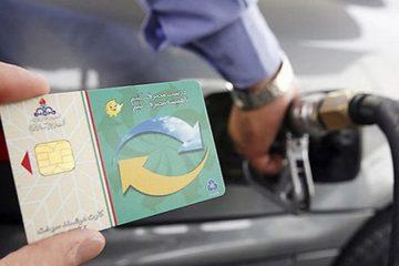مالکان خودرو و موتورسیکلت فاقد کارت سوخت از امشب می توانند ثبت نام کنند