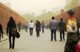 هشدار هواشناسی اصفهان درباره وزش باد شدید