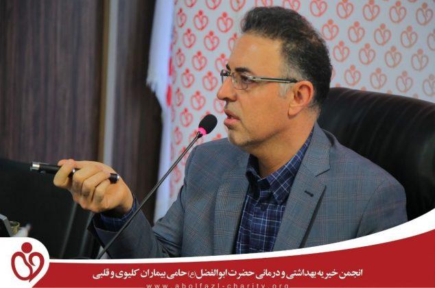 جلسه صبح دوشنبه انجمن خیریه بهداشتی و درمانی حضرت ابوالفضل(ع)