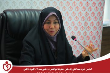 جلسه بانوان انجمن خیریه بهداشتی و درمانی حضرت ابوالفضل (ع) برگزار گردید