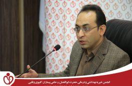 پیشرفتهای تشخیص ژنتیک ناشنوایی در ایران