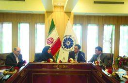 گسترش روابط تجاری ایران و بلغارستان در اصفهان