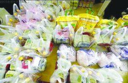 تأمین ۱۰۵ هزار سبد کالا برای مددجویان اصفهانی
