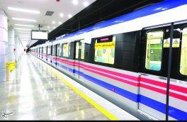 توقف متروی شاهینشهر روی ریل اعتبارات