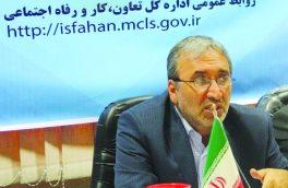 رسیدگی سالانه ۳۵ هزار شکایت کارگری و کارفرمایی در استان اصفهان