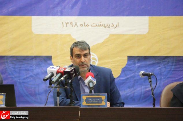 نشست خبری مدیر منطقه ۶ شهرداری اصفهان
