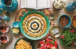 از پخت نان جو تا بردن افطاری برای عروس در شهرضا