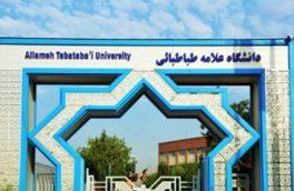 مراسم احیای شبهای قدر در دانشگاه علامه طباطبائی