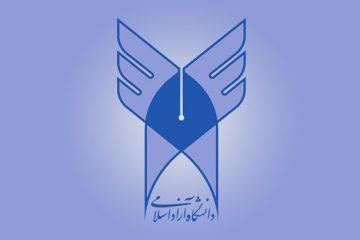 سرپرست دانشگاه آزاد واحدهای امارات و آکسفورد منصوب شد