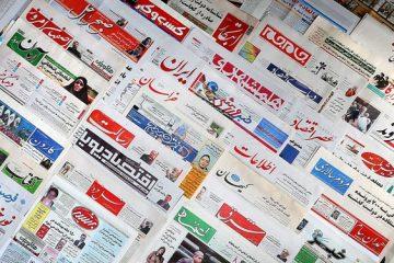 سه اولویت توزیع کاغذ مطبوعات اعلام شد