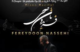 اجرای آثار موسیقی کلاسیک با پیانوی «فریدون ناصحی»