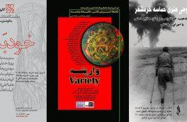 افتتاح ۷ نمایشگاه جدید در پایتخت/ از «حماسه خرمشهر» تا «انسان معاصر»