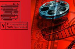ثبت ۴ هزار اثر در دبیرخانه هفتمین جشنواره فیلم شهر