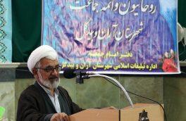 خودسازی در طلیعه گام دوم انقلاب، مقدمه ایجاد تمدن نوین اسلامی