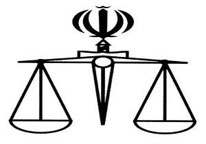 خانه تکانی در دادگستری اصفهان/رئیسی به اصفهان می آید؟