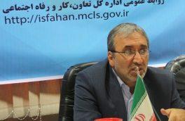 احداث ۲ شهرک بزرگ پوشاک در اصفهان و کاشان/ایجاد ۲۰۰ هزار شغل