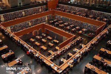 «کتابخانه ملی» غنیترین آرشیو اسناد و میراث مکتوب کشور است