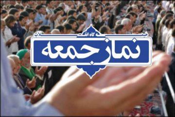 اقدام رییس جمهورگام مهمی برای تقویت صلابت ایرانیان است