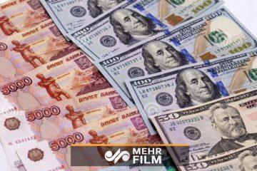 نرخ رسمی یورو و پوند کاهش یافت/دلار ثابت ماند