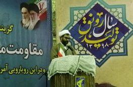 آزادسازی خرمشهر، نماد عینی غلبه اراده ملت ایران علیه جبهه کفر جهانی بود