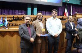 درخشش روابط عمومی جمعیت هلال احمر استان اصفهان برای ششمین سال متوالی