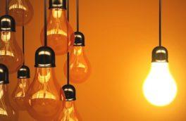 بدهی ۴۰ میلیارد تومانی بروجردیها به شرکت برق
