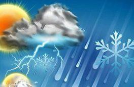 دمای هوا در بیشتر مناطق استان اصفهان تغییر محسوسی نخواهد داشت