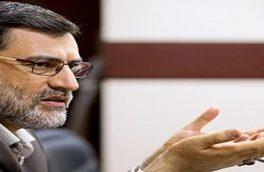درخواست مشروط عضو هیات رییسه مجلس برای استعفای روحانی