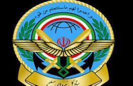 بیانیه ستاد کل نیروهای مسلح به مناسبت آزادسازی خرمشهر