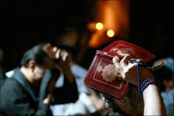 برگزاری مراسم شب قدر در موزه انقلاب اسلامی و دفاع مقدس