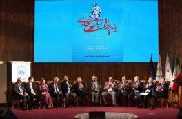 گزارشی از «پاسداشت زبان فارسی و فردوسی»