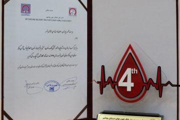 کسب رتبه اول بیمارستان سلمان فارسی بوشهر در ارزشیابی اعتبار بخشی سیستم مراقبت ازخون