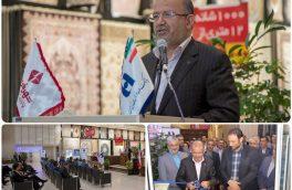 باجه بانک صادرات ایران در مجموعه شهر فرش افتتاح شد