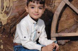 پسر بچه ۷ ساله شازندی مفقود شد