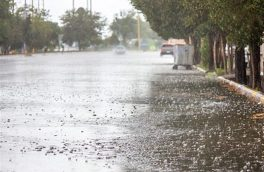 هواشناسی رگبار پراکنده برای اصفهان پیش بینی کرد