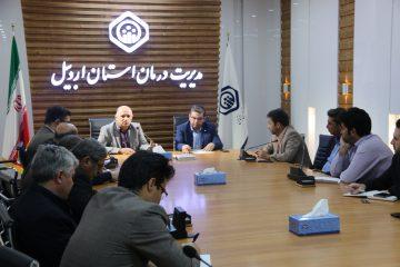 دومین جلسه کمیته مشترک بیمه و درمان تامین اجتماعی استان اردبیل برگزار شد