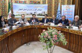 دریافت هرگونه وجه در مدارس دولتی هنگام ثبتنام ممنوع است/ کمبود ۱۶ هزار معلم در اصفهان/ ثبت نام دوره متوسطه از نیمه خرداد شروع خواهد شد