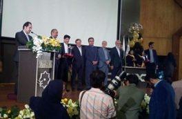اعطای تندیس ستاره طلایی به روابط عمومی سازمان در ششمین جشنواره ستارگان روابط عمومی