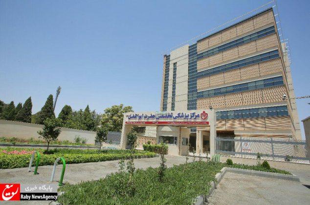 مرکز پزشکی تخصصی حضرت ابوالفضل (ع) اصفهان به روایت تصاویر