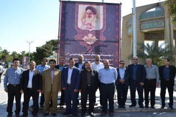 حضور مدیرکل ثبت احوال استان اصفهان در مراسم ارتحال امام (ره)