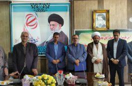 تودیع و معارفه رئیس اداره گاز بوئین میاندشت