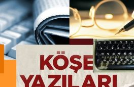 نگاهی به مطالب ستون نویسهای ترکیه|اس ۴۰۰ و پاتریوت، انتخاب بین بد و بدتر