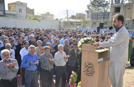 اقامه نماز عید سعید فطر در فلاورجان