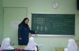 نجف آباد با کمبود بیش از هزار معلم روبروست