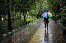 هوای اصفهان کمی خنک می شود